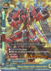 H-EB02/0005EN Rescue Dragon Leader, Immortal Spirit RR