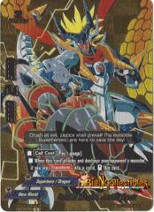 H-EB02/0064EN Rescue Dragon, Justice Drum BR