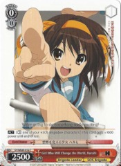 Girl Who Will Change the World, Haruhi - SY/WE09-E16 - C