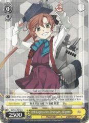19th Kagero-class Destroyer, Akigumo - KC/S25-E013 - U