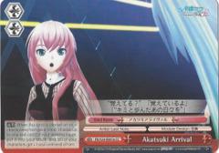 Akatsuki Arrival - PD/S29-E087a - CC