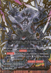 H-EB03/S001EN Hundred Demons General, Iyonorasetsuryu SP