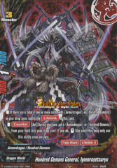 Hundred Demons General, Iyonorasetsuryu - H-EB03/0001EN - RRR