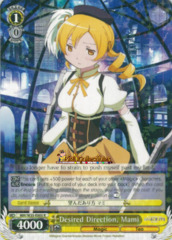MM/W35-E005 R Desired Direction, Mami