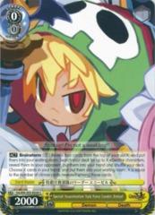 DG/EN-S03-E020 - C - Special Assassination Task Force Leader, Emizel
