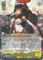 KC/S31-E001 RR 1st Yamato-class Battleship, Yamato-Kai