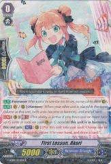G-CB01/022EN - First Lesson, Akari - R