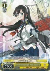 KC/S31-E017 U 1st Oyodo-class Light Cruiser, Oyodo-Kai
