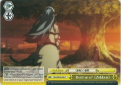 Demise of Zekken - SAO/SE26-E06 - C