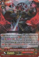 G-BT10/017EN - RR - Ambush Demon Stealth Dragon, Hyakki Zora Asougi