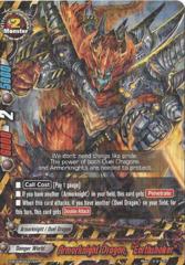 H-BT04/0027EN Armorknight Dragon,
