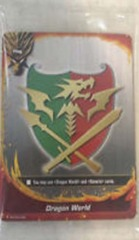 Dragon World (card) - PR/0001EN - PR  Foil