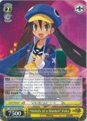 DG/EN-S03-E006 - R - Beliefs of a Maiden Fuka