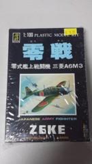 Doyusha Japanese Army Fighter