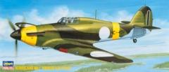 Hasegawa Hurricane Mk.I Finnish Air Force Limited Edition