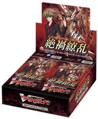 BT13 Catastrophic Outbreak ENGLISH Cardfight Vanguard Booster Box