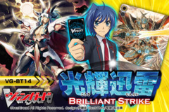 BT14 Brilliant Strike ENGLISH Booster Case of 16 Boxes