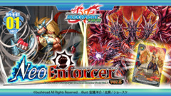 H BT01 Neo Enforcer Ver. E ENGLISH Booster Box