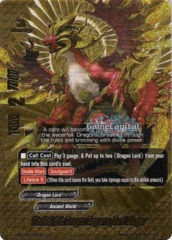 Martial Arts Dragon Emperor, Duel Sieger - BT02/0106 - BR
