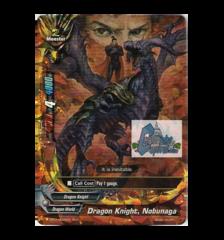 Dragon Knight, Nobunaga - CP01/0005 - RRR