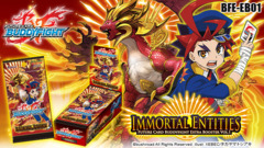 EB01 Immortal Entities ENGLISH Booster Box