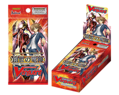 EB09 Divine Dragon Progression ENGLISH Extra Booster Box