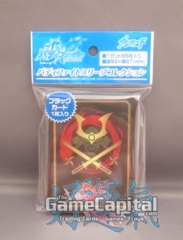 Future Card Buddyfight Vol. 09 Katana Worlds Flag Card Sleeves