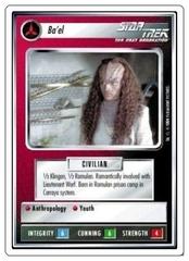 Ba'El [White Border Alpha]