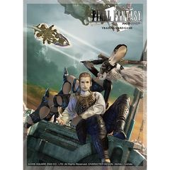 Deck Protector Card Sleeves FF XII