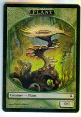 Token - Plant