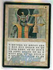 Balance (Korean) - ALTERED