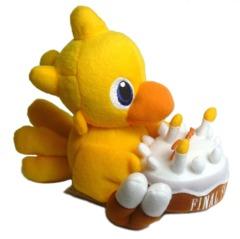Final Fantasy 25th Anniversary Cake Chocobo
