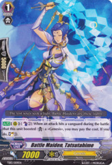 Battle Maiden, Tatsutahime TD13/009EN on Channel Fireball
