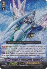 Knight of Godly Speed, Galahad - BT03/S10EN - SP on Channel Fireball