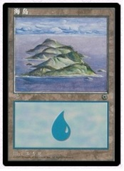 Island 1 (Alternate Art) on Channel Fireball