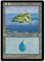 Island 2 (Alternate Art) on Channel Fireball