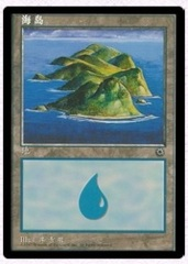 Island 3 (Alternate Art) on Channel Fireball
