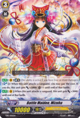 Battle Maiden, Mizuha TD13/002EN on Channel Fireball