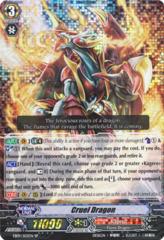 Cruel Dragon - EB09/S02EN - SP on Channel Fireball