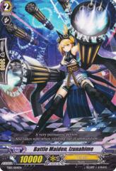 Battle Maiden, Izunahime TD13/004EN on Channel Fireball