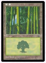 Forest 1 (Alternate Art) on Channel Fireball
