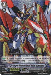 Super Dimensional Robo, Daiyusha - BT03/020EN - RR on Channel Fireball