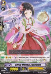 Battle Maiden, Sahohime TD13/005EN on Channel Fireball