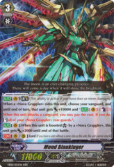 Mond Blaukluger - EB08/003EN - RRR on Channel Fireball