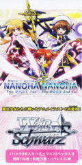 Mahou Shoujo Lyrical Nanoha The MOVIE 1st & 2nd A's Booster Pack