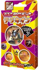 Japanese Pokemon BW Battle Strength Deck - Terrakion