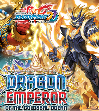 BFE-D-TD01 Emperor of the Colossal Ocean Trial Deck