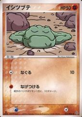Geodude - 032/054 - Common