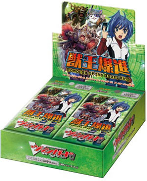 VGE-BT07 Rampage of the Beast King Booster Box