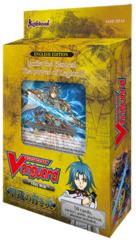 VGE-TD16 Divine Judgement of the Bluish Flame Trial Deck